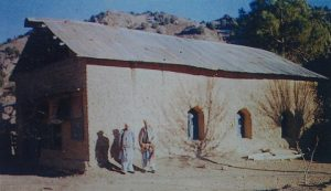 The Faqir's Grave